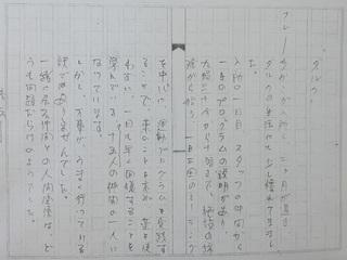 CIMG2350.JPG