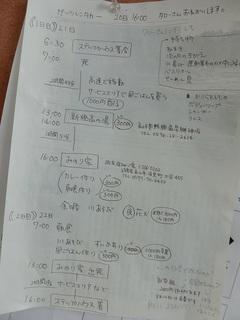 CIMG3965.JPG