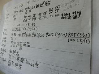 CIMG5325.JPG