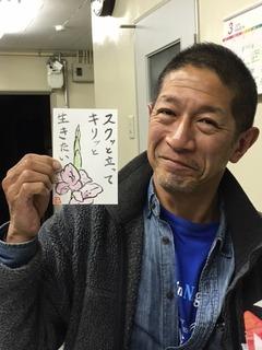 絵手紙.JPG