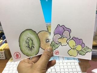 3絵手紙.JPG